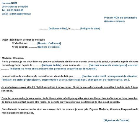 modele lettre resiliation sfr loi chatel modele lettre resiliation loi chatel mobile