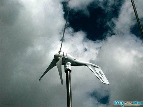 Испытан самый мощный ветряк в мире