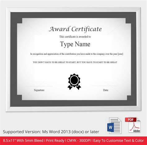 loler certificate template printable birthday certificates