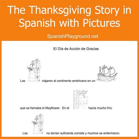 spanish thanksgiving printable kids read pictures to speak spanish spanish playground