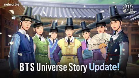 อัปเดตแรกมาแล้ว BTS Universe Story ปล่อยเนื้อหาแรกของ จีม ...