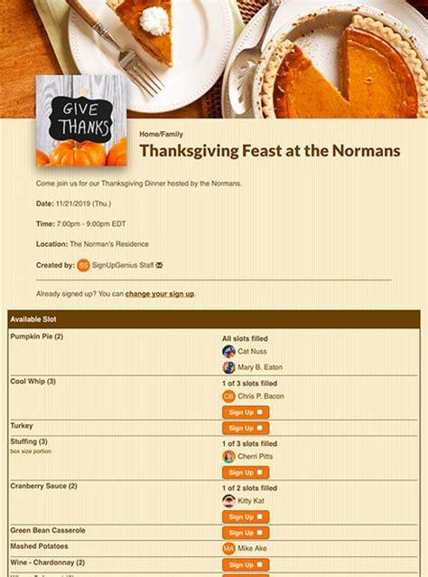 thanksgiving sign ups  potlucks parties