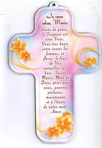 merci de bien prier pour zouke haititalkonline