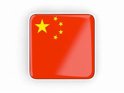 China Square Flag Icon Frame Commercial Non