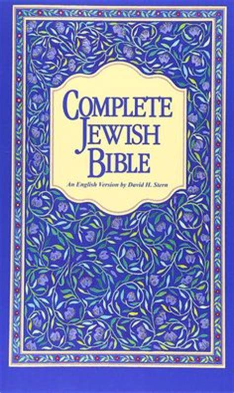 yhwh   god   mountain  israel yeshuajesusyahawah manifestation  god jesus
