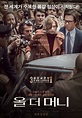 Watch Full All the Money in the World (2017) Movies Online ...
