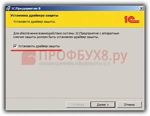 ключ на windows xp 2008
