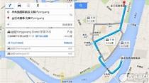 各位可以用Google地圖規劃北韓路線 - 香港高登