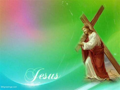 Jesus Animation Wallpaper Free - jesus wallpapers christian songs listen
