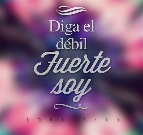 faith quotes  spanish quotesgram