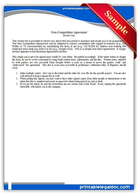 printable  compete employee form generic