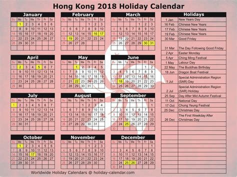 hong kong holiday calendar