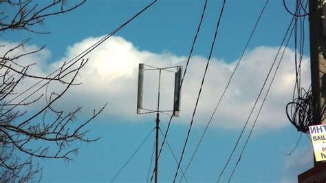 Плюсы и минусы ветровых электростанций . плюсы и минусы