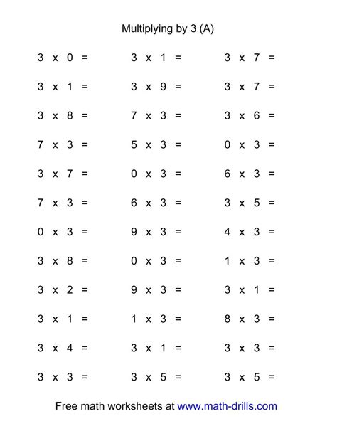 horizontal multiplication facts questions