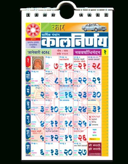 calendar marathi graphics calendar template