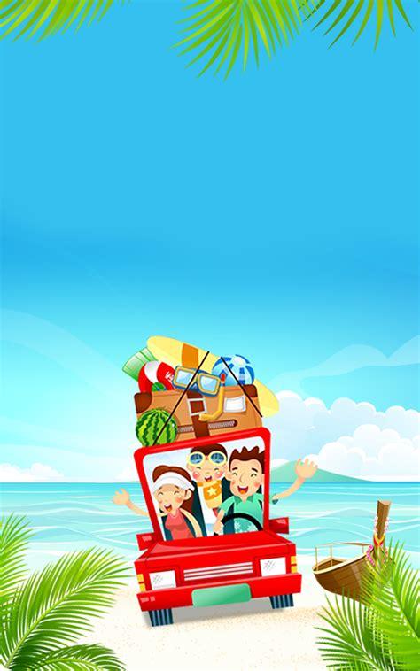 cartoon family travel posters travel posters cartoon