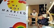 恭喜新婚「夫夫」陳鎮川結婚 張清芳婚變後首度露臉獻唱