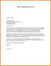 mailroom clerk resume cover letter how to write resignation letter for internship cover letter templates