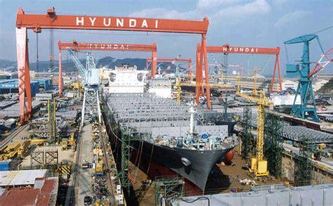 hyundai heavy industries hyundai mipo dockyards