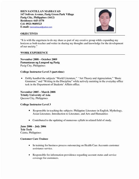 12 resume format for applying post