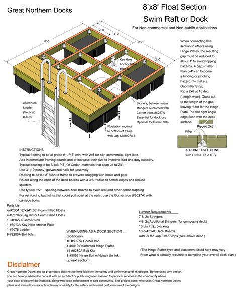 dock plans boat docks  cabin   big woods boat dock floating dock building  pond
