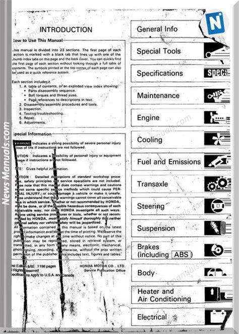 free download parts manuals 1988 acura integra spare parts catalogs acura integra da9 db1 db2 93 service manual