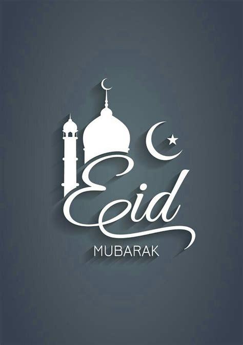 eid mubarak wishes  eid mubarak