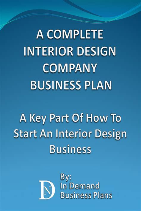 interior design business plan set smashwords a complete interior design company business