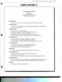 references resume high school references on resumes resume badak