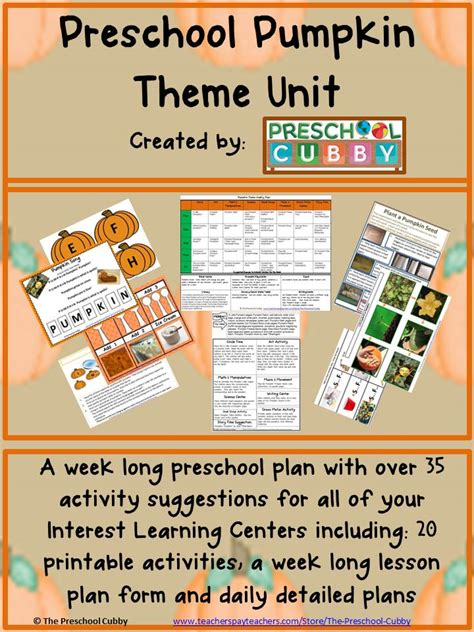 preschool pumpkin theme activities and ideas for your 207 | pumpkin theme resource