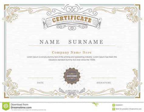 achievement certificate elegant flourishes frame vintage