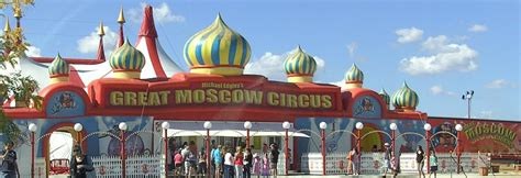moscow state circus wikipedia