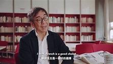 Alliance Française Hong Kong Alumni Interview - Chip Tsao ...