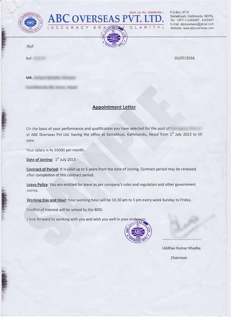salary certificate kiec
