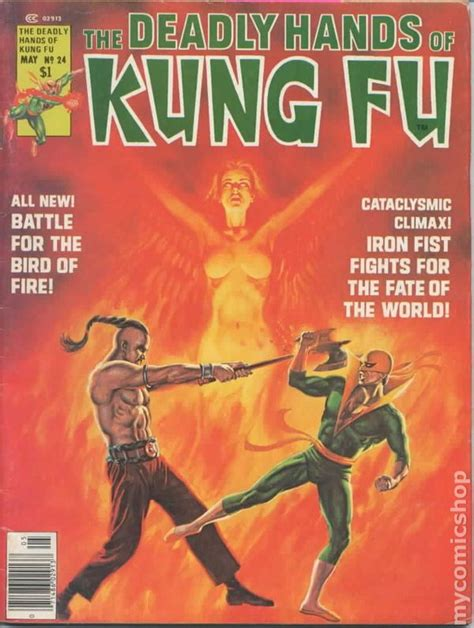 deadly hands  kung fu  magazine comic books