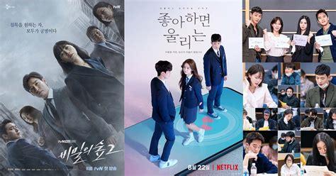 Drama Korea yang Tayang di Bulan Agustus 2020