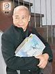 劉兆銘重出江湖認叻 - 東方日報