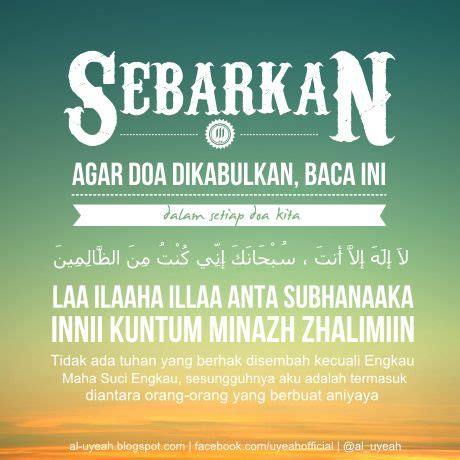 doa nabi yunus islam reminder pinterest