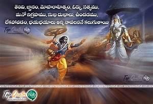 Bhagavad Gita Quotes in Telugu Font Free Online ...