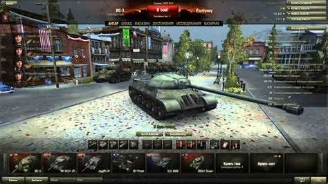 World Of Tanks Garage Mod by Mod Hangar Garage Quot Victory Day Quot 2 World Of Tanks