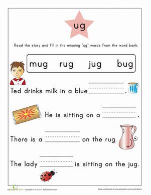 preschool english ub word family worksheets preschool