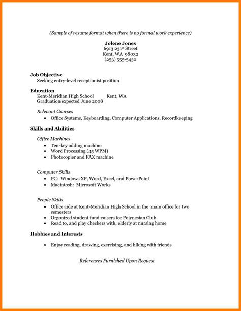 9 resume with no experience park attendant