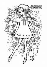Coloring Pages Goo Ne Jp Adult りえ Makoto Anime Takahashi Japanese Books Princess Colouring Printable Slack Rope Manga Blank ファッション sketch template