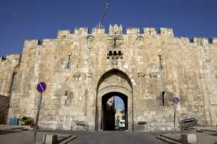 Lions Gate Jerusalem Israel