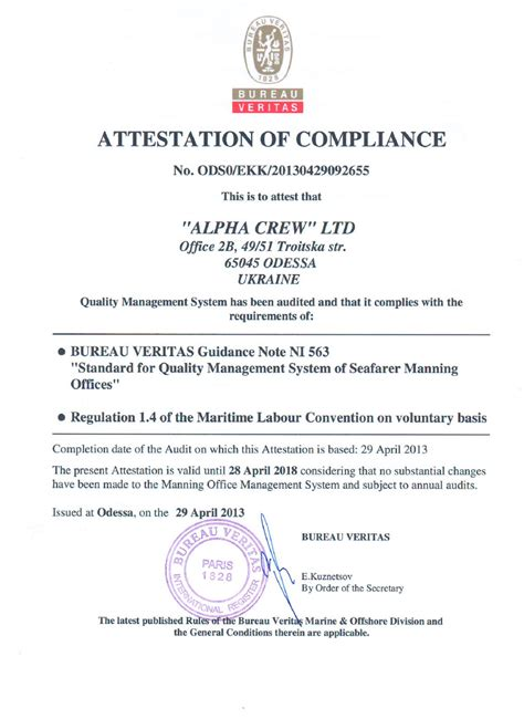 bureau veritas mumbai office bureau veritas attestation of compliance alpha crew