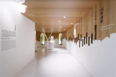 discovering taiwan exhibition  studio ting taipei