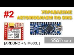 connection arduino nano sim800l computers electronics electronics projects hobby