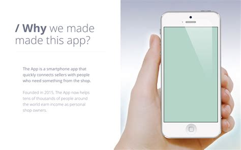 iphone app template iphone app powerpoint template improve presentation