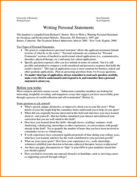help with personal statement for college