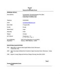 resume template word nursing 11 resumes free sle exle format free